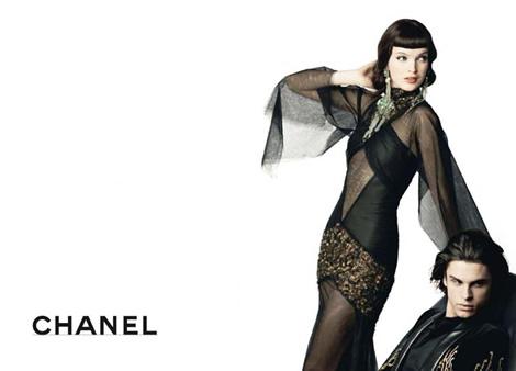 chanel prefall6 Chanel stále zvádza Ďalekým východom
