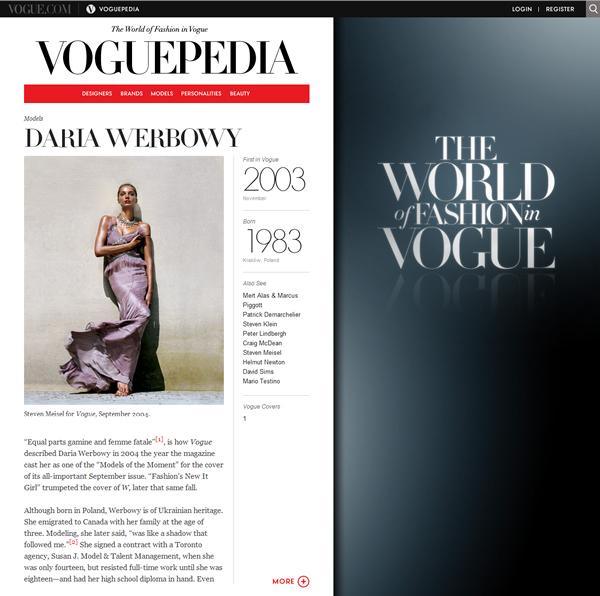 voguepedia Voguepedia, váš nový sprievodca dizajnérmi