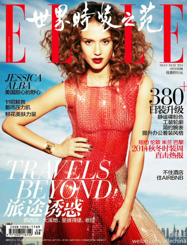 Jessica Alba for Elle China 2014 01 Na titulke: Máj 2014