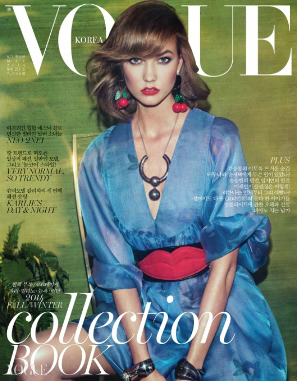 karlie kloss vogue korea cover Na titulke: Máj 2014