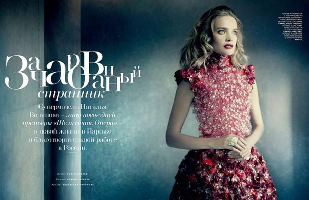 natalia vodianova paolo roversi vogue russia december 2014 1 1 610x394 To najkrajšie z vianočných módnych editorálov