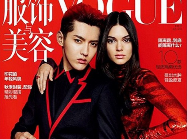 Kendall Jenner envoutante en asiatique scintillante pour Vogue China portrait w674 610x452 Kendall Jenner pre Vogue China