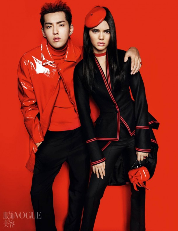 Kris Wu Kendall Jenner Vogue China July 2015 Cover Shoot 002 610x790 Kendall Jenner pre Vogue China