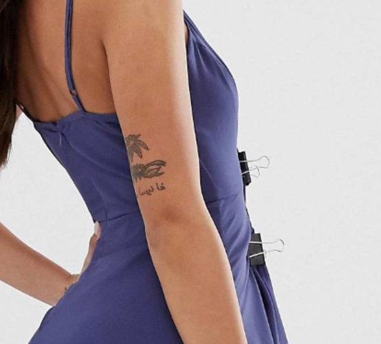 stajl asos title Ktorá značka používa štipce na šatách pri fotení?